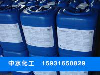 Flocon135 反渗透阻垢剂