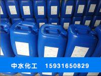 MDC220 反渗透阻垢剂